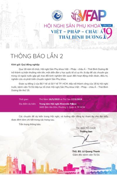 TB LAN 2_001 (2)